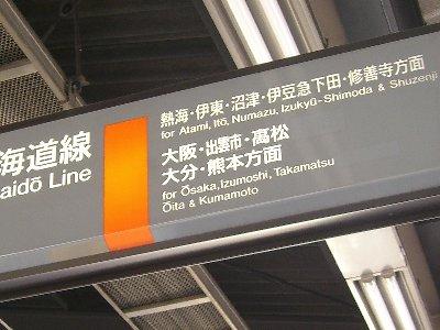 大阪・出雲市・高松・大分・熊本方面
