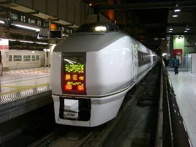 スーパーひたち 59 号勝田行?