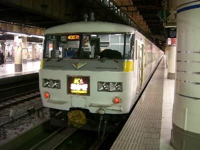 あかぎ 185 系電車