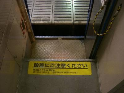 入口の段差
