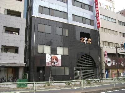大阪動物専門学校