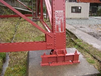 余部鉄橋の基部