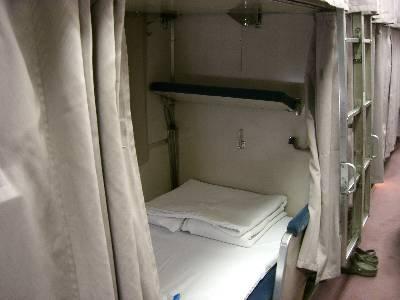A 寝台下段寝台