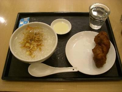 中華粥で朝食